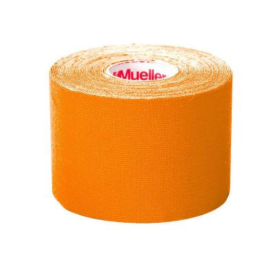 PRE-CUT KINESIOLOGY TAPE ORANGE I-STRIP ROLL